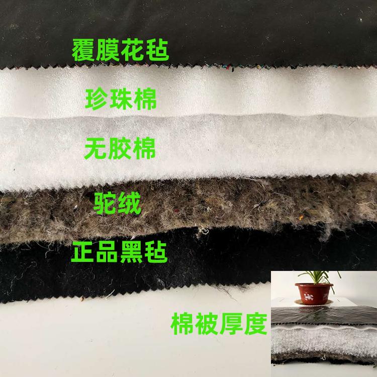 河北廊坊客户 订购棉被320平到货