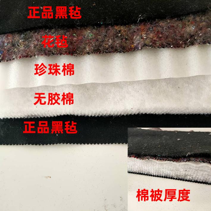 内蒙刘先生订购棉被1760.5平到货
