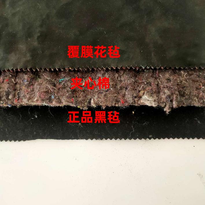 四川成都工程客户孙先生订购棉被1014平到货