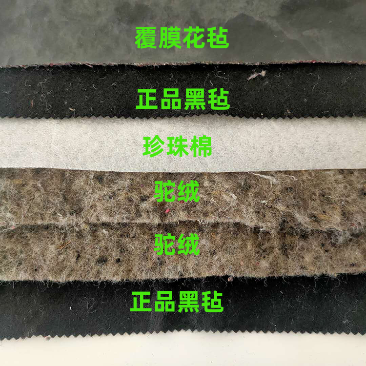 宁夏彭经理订购棉被916平到货
