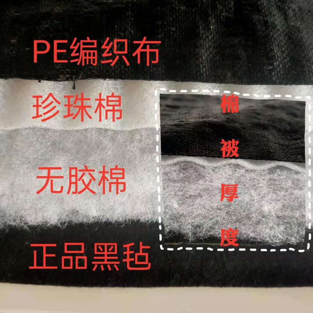 内蒙种植客户订购棉被3402平到货