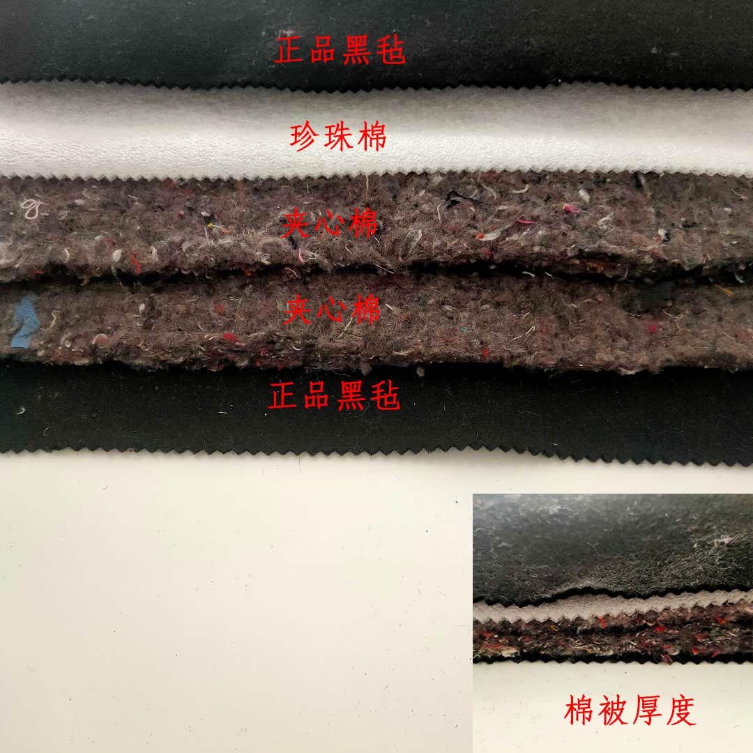山西临汾李先生订购棉被1082.4平到货