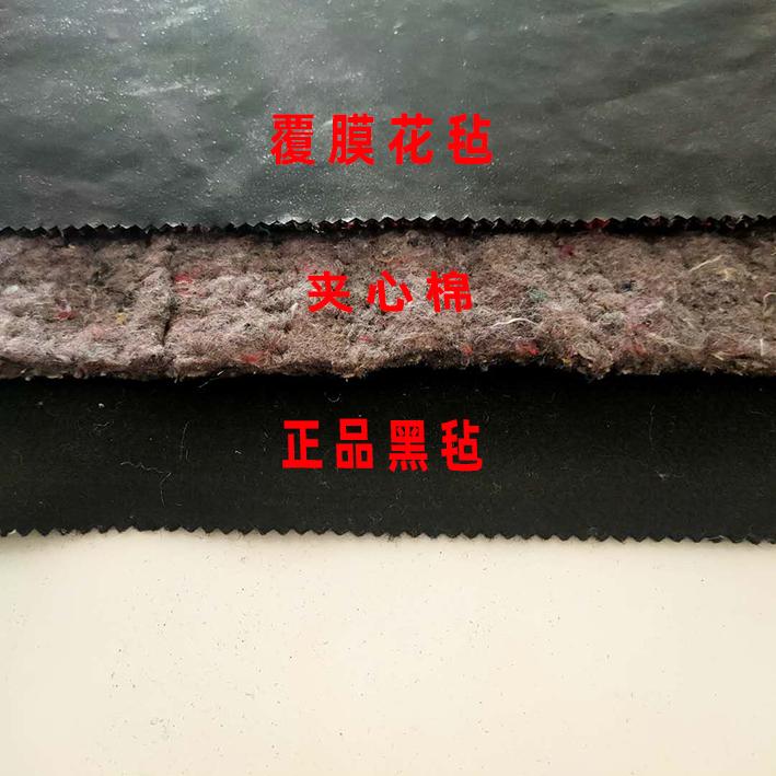 四川工程客户购买棉被1683平到货