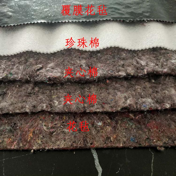 江苏种植王先生订购棉被330平到货