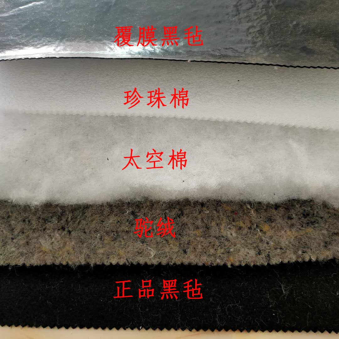 陕西榆林赵先生订购棉被231平到货