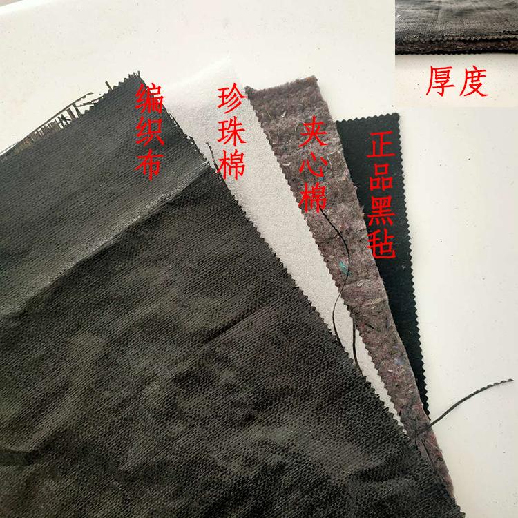 天津赵先生订购棉被1674平到货