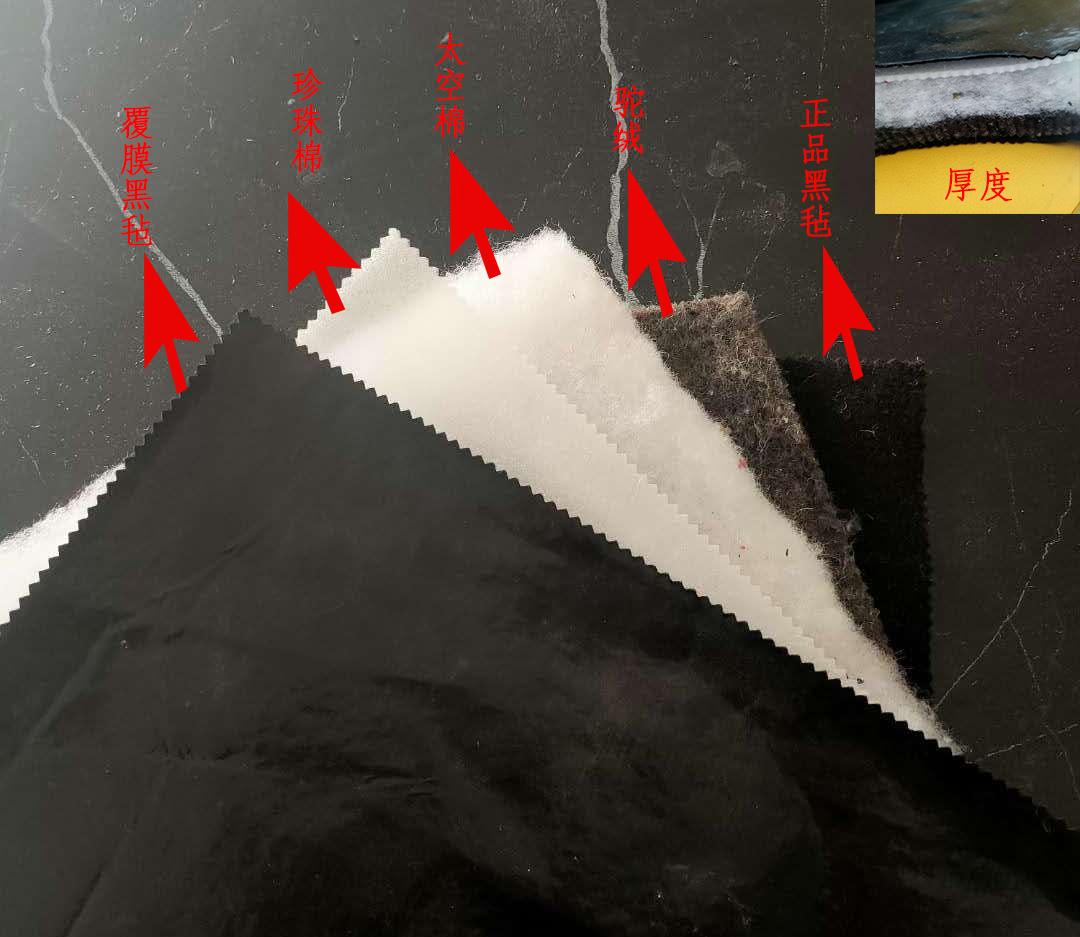 陕西赵先生订购棉被1921平到货