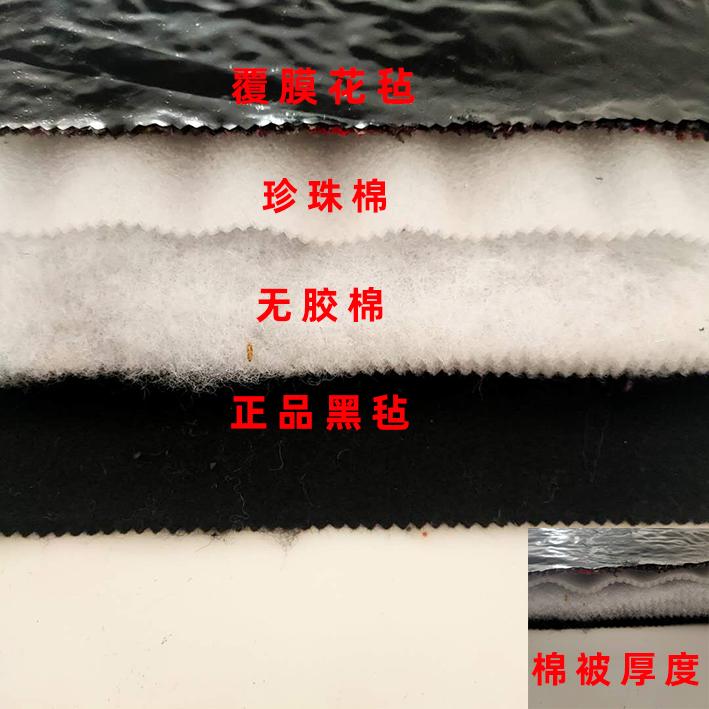 济宁工程客户订购棉被3264平到货