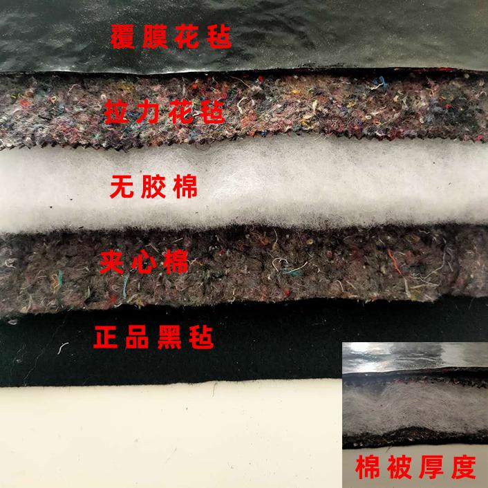 黑龙江种植户高先生订购棉被546平到货