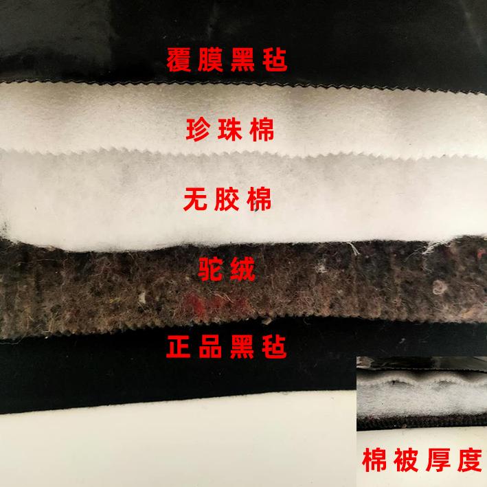 陕西温室工程客户赵先生订购棉被1406.4平到货