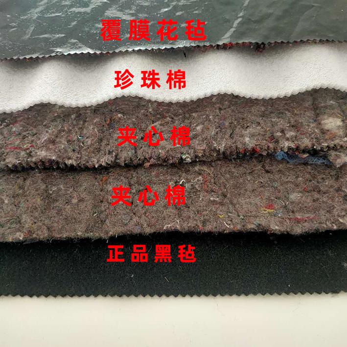 河南安阳种植户刘先生订购棉被652平到货