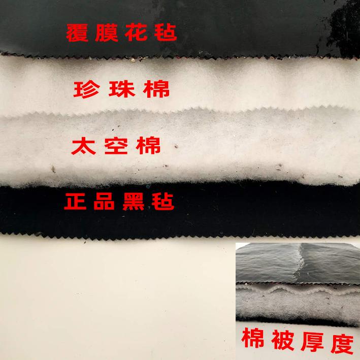 河北工程客户张先生订购棉被3228平到货