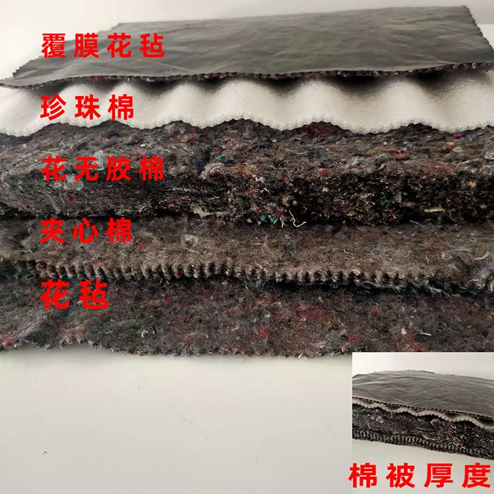 菏泽杨先生订购棉被388.8平到货