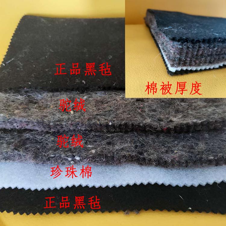 河北农户张先生订购五层保温棉被发货